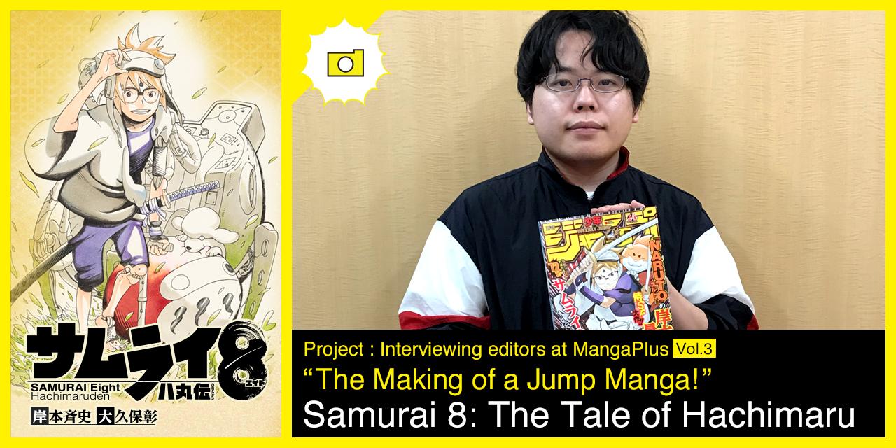 mangaplus.shueisha.co.jp